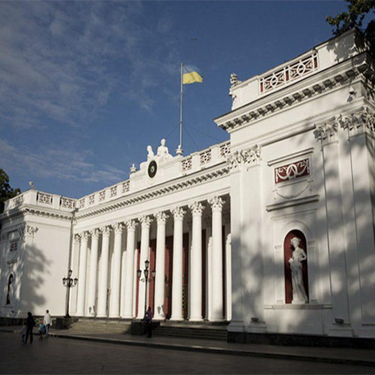 Odessa politics & culture